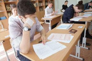 іспит